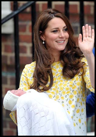 Kate Middleton Waves Holds Daughter Lindo Wing